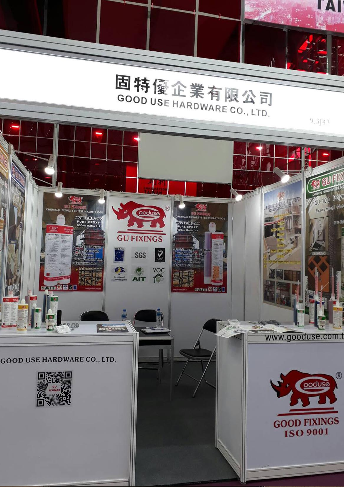 Good Use at Canton Fair