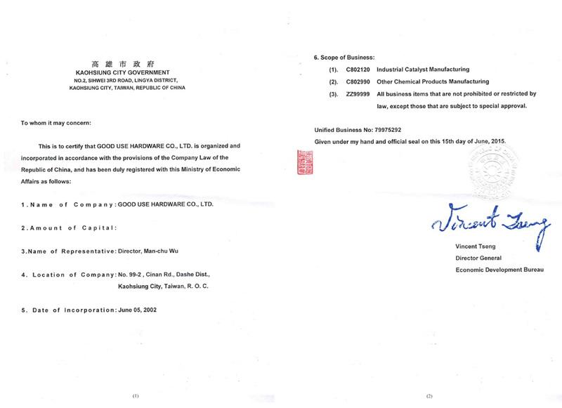 Certificates Amp Patent Good Use Hardware Co Ltd